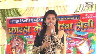 Kajal Anokha का पारम्परिक होली 2018   Range Hamar Saya Sari   New Bhojpuri Holi Song