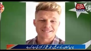 International Cricketers facilitate Pakistan Nation on Pakistan Day