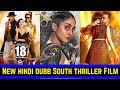 10 New Hindi Dubbed Suspense Crime Action Thriller South Indian Movies Available On Youtube