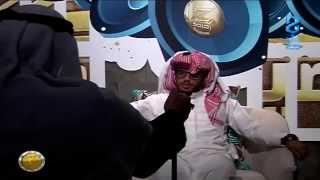 الجميري في أول جلسة مع أبو كاتم   زد رصيدك5اليوم الرابع
