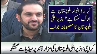 Chief Minister Balochistan Media Talk | 26 January 2018 | Neo News