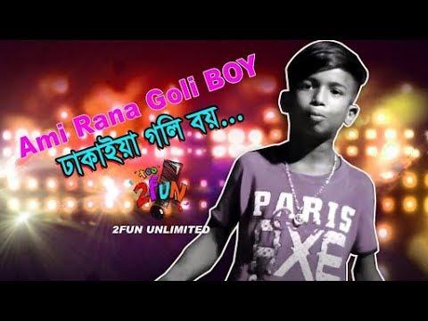 Xxx Mp4 হিমোসোনাল বাংলা গান ♥Ami Rana Bangla Rap Song 2019 Gully Boy Hip Hop Rap Song 2019 3gp Sex