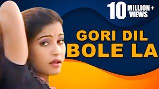 Gori Dil Bole La | Hero | Zubeen Garg