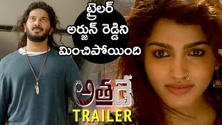 Athadey Latest Telugu Movie Trailer | Dulquer Salmaan | Neha Sharma