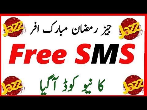 Jazz Ramzan Offer Free SMS 2000