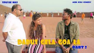 Dadus Gela Goa La Part 2 || Vinayak Mali || Agri Koli Comedy