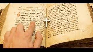 Lhistoire Cache De La Bible Que Nous Cache Le Vatican  Documentaire En Franais