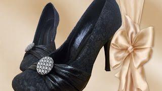 Как  из старой обуви сделать новую // As To Make The New Of Old Footwear