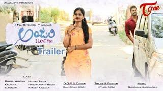 Anjali (I Love You)    Short Film Trailer    By Suresh Thumuluri