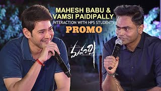 Maharshi Team Interaction with HPS Students Promo - Mahesh Babu, Vamshi Paidipally