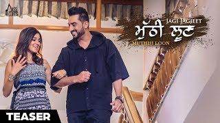 Muthhi Loon (Teaser) Jagi Jagjeet New Punjabi Songs 2017 Latest Punjabi Songs 2017