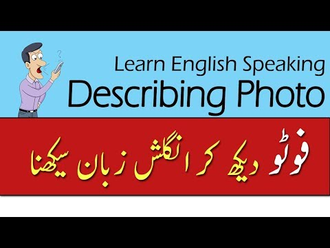 Learn English Speaking Easily Fast Perfect Nice IELTS Speaking TIP