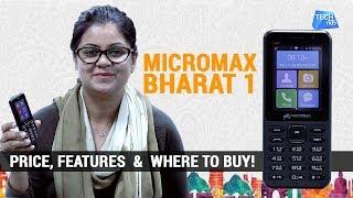 Micromax Bharat 1 : Review | Tech Tak
