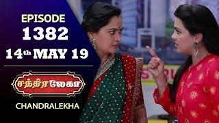 CHANDRALEKHA Serial | Episode 1382 | 14th May 2019 | Shwetha | Dhanush | Nagasri |Saregama TVShows
