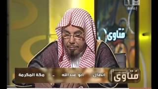 #x202b;هل يجوز بناء مسجد بأموال زكاة المال رد الشيخ عبد الله المطلق#x202c;lrm;