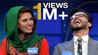 Download رو در رو - ویژه برنامه عید / Ro Dar Ro (Family Feud) Eid Special Show - S2 - Ep 197 Video