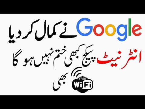 How To Save Internet Data And Find Free Wifi From Datally Google App ||Urdu/Hindi|| Technical Fauji