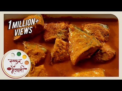 Bangda Fish Curry | Recipe by Archana | Indian Curry with Rice | Quick Main Course in Marathi