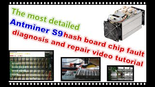 Antminer S9 hash board repair and fault diagnosis video tutorial