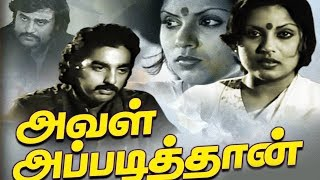Aval Appadithan || Full Tamil Movie || Rajinikanth , Sripriya , Kamal Haasan , Sivachandran || HD