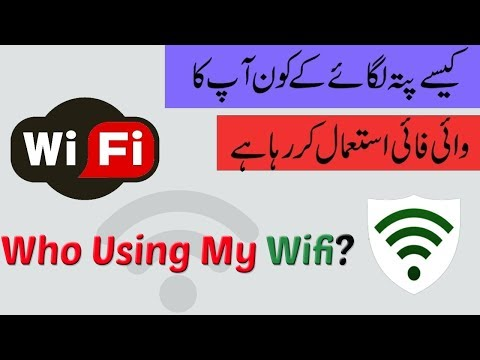 How to Check Who is Using my Wifi on Android Phone | Who's On my Wifi 2018 (Online Tech)