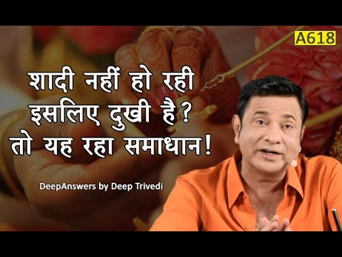 I am sad that I am not getting married. What should I do? | DeepAnswers by Deep Trivedi | A618