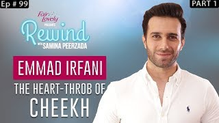 Cheekh's Most Loved Emmad Irfani | Part I | Rewind With Samina Peerzada