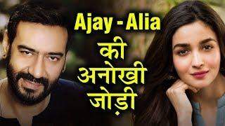 Alia Bhatt DEBUT Movie RRR In South With Ajay Devgn   S. S. Rajamouli