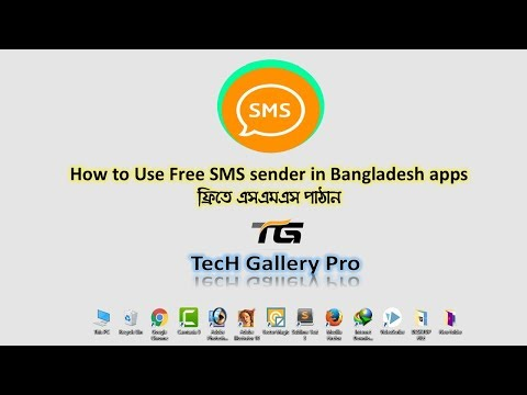 How to Create account Free sms sender in Bangladesh apps  TecH Gallery Pro
