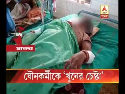 Xxx Mp4 Malda A Man Attempt To Kill A Sex Worker At Kaliachak 3gp Sex