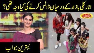 Anarkali Bazaar Main Larkiyon Ka Dance - Mazaaq Raat - Dunya News