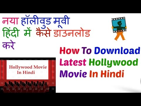How To Download Latest Hollywood Movie In Hindi