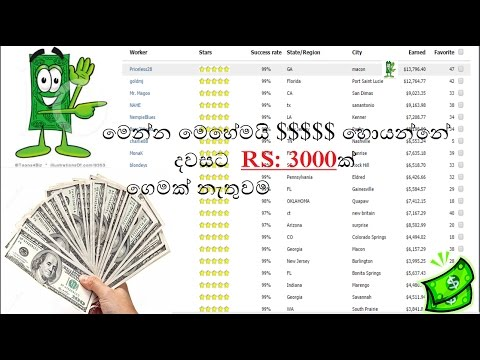 how to earn money online jobs - step by step easy to learn