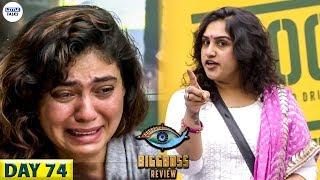 Bigg Boss 3 | நீ என்னை use பண்ணிக்கிற VANITHA - மனமுடைந்த SHERIN | Sakshi | Tharshan | Cheran