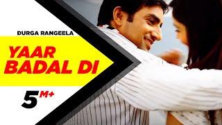 Yaar Badal Di - Durga Rangeela - Punjabi Sad Song | Punjabi Songs | Speed Records