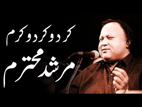 Xxx Mp4 Kar Do Kar Do Karam Murshid E Mohtaram Nusrat Fateh Ali Khan 3gp Sex