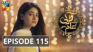 Aik Larki Aam Si Episode #115 HUM TV Drama 3 December 2018