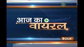 Aaj Ka Viral: Kanpur and Allahabad railway junction to be Sold, video goes viral