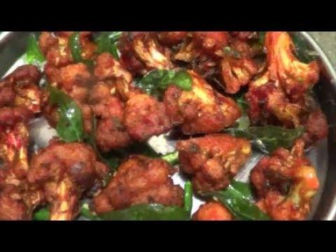 Cauliflower 65 (Malayalam)/Gobi 65 Easy starter