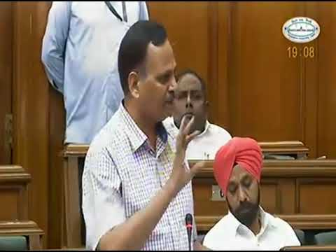 Satyendar Jain FULL SPEECH in Delhi Assembly on Electricity Fare reduction and subsidy