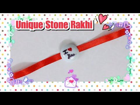 How To Make Rakhi In 1 Mint - With stone | DIY Rakhi