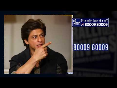 Celebrities Unite for Rally For Rivers