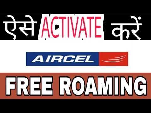 How To Activate Aircel Free Roaming | Aircel Free National Roaming 2017 | Hindi/Urdu
