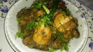 Smoky Green Chicken l Chicken Stew l Hariyali chicken l How to make hara chicken