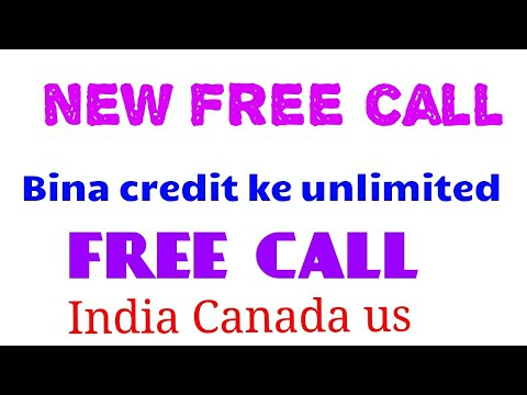 Get unlimited free call India Canada us and unlimited us number # AALL TIPS