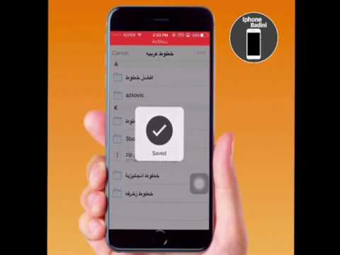 How To Add Arabic and English fonts To phonto App without jilbreak