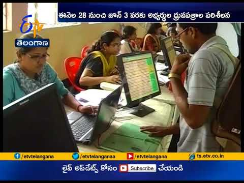Telangana EAMCET 2018 Results to be Declared Today | @ eamcet .tsche.ac. in