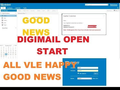 DIGIMAIL OPEN ,START  GOOD NEWS FOR VLE