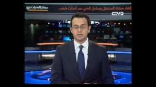 News Center at Dubai TV