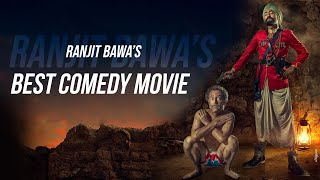 Ranjit Bawa Comedy Movie \u0026 Karamjit Anmol Comedy Bhalwan Singh Full Comedy Movie, Best Comedy Movies